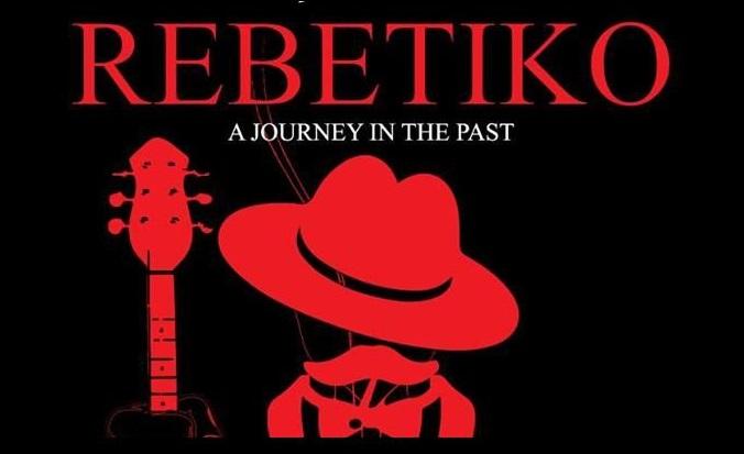 Rebetiko aneb výlet do minulosti s hudbou řeckého undergroundu II.