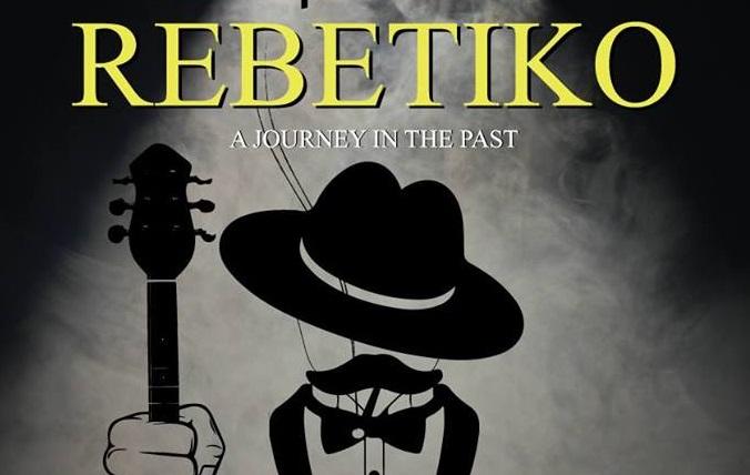 Rebetiko aneb výlet do minulosti s hudbou řeckého undergroundu