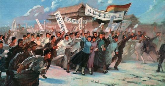100. výročí Májového hnutí